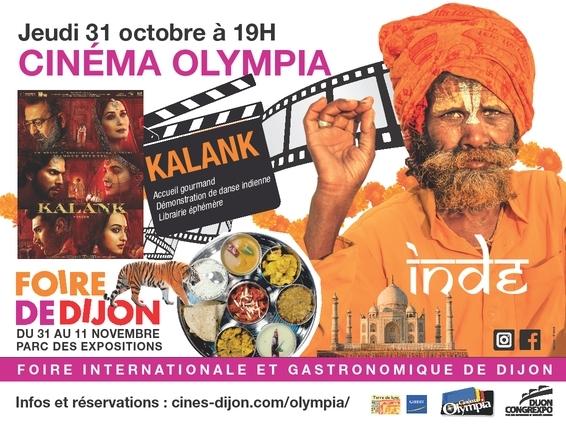 visuel_soiree_cinema-2.jpg